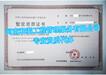 郑州市公路工程资质总承包