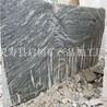 浪淘沙花岗岩石材、浪淘沙花岗岩石材价格、浪淘沙花岗岩