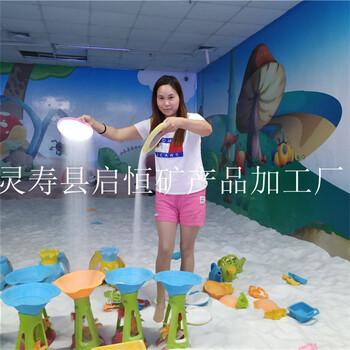 天然海砂公園幼兒園兒童游樂場沙池用海沙水洗白沙子