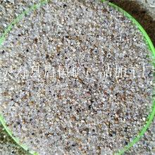 沙疗沙浴沙�沙疗沙价格圆粒沙图片
