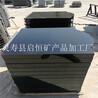 中国黑中国黑花岗岩石材中国黑石材厂家
