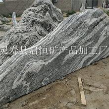 泰山石价格泰山石厂家泰山石定做图片