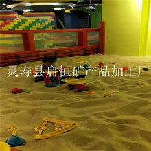 儿童沙厂家儿童沙价格儿童娱乐海沙图片