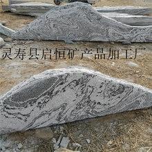 泰山石切片产自哪里泰山石切片组合雪浪石切片图片