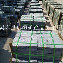 滨州青石材滨州青石材价格滨州青石材厂家图片