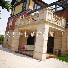 柏坡黄石材厂家柏坡黄花岗岩价格图片