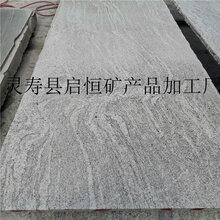 大漠流金石材厂优游注册平台大漠流金批发价格图片