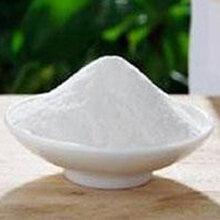 特丁及对苯二酚的作用特丁及对苯二酚