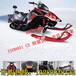 浩瀚一生荣耀一城雪地摩托车越野摩托车大型成人摩托车