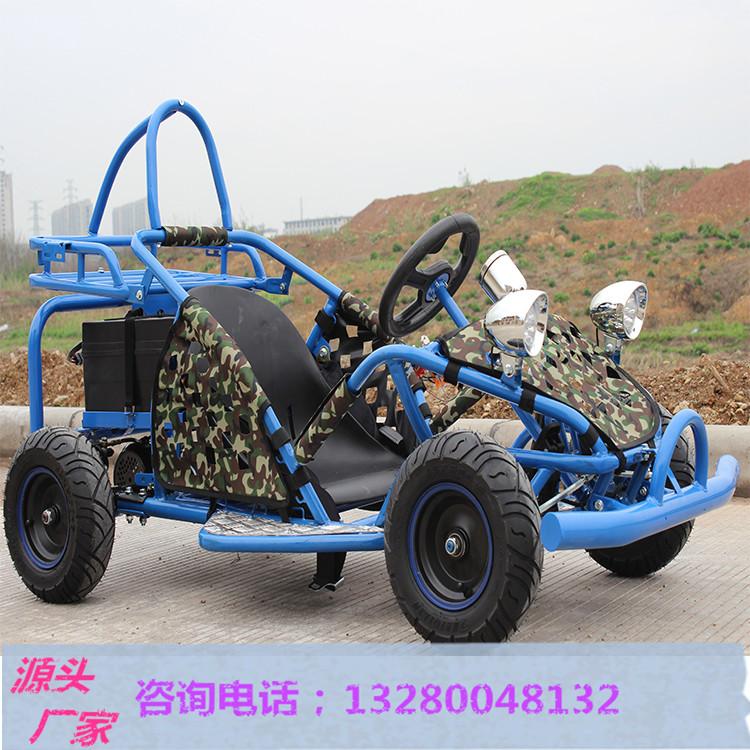 速度与激情碰撞电动卡丁车大型卡丁车漂移卡丁车极速卡丁车