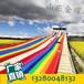 室外游乐设备厂家直销彩虹滑草滑道大型彩虹滑梯价格