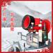 室外造雪制冷設備造雪機人工造雪機造雪機噴嘴