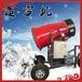 滑雪場造雪設備生產廠家造雪機人工造雪機造雪機噴嘴