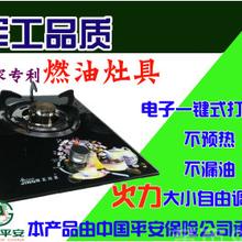 徐匯生(sheng)物(wu)燃油流(liu)動酒碗灶(zao)招商代理圖ji) />  <span class=