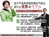 海南海南省直轄新能源環保燃油招商怎么加盟