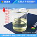 鴻泰萊無醇燃料植物油,無錫無醇燃料植物油廠家價格