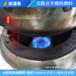 天津燒火朗廚房植物油燃料獨家研發