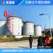 河北石家莊植物油燃料鴻泰萊植物油燃料廠家直銷