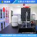 四川新源素科技有限公司廚房節能植物油燃料灶
