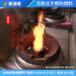 河北張家口明火點不燃鴻泰萊植物油燃料獨家專利,無醇植物油燃料