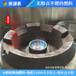 民用油专用灶具生物燃料液体燃料鸿泰莱商标专用灶具技术可靠