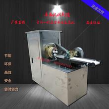 麻花機商用全自動新款油炸麻花機全自動小型做麻花的機器圖片