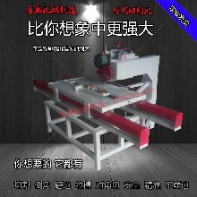 台式1200型瓷砖多功能切割机多功能切割磨边倒角机械图片