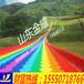 好評如潮的彩虹滑道網紅七彩滑道大型景區旱地滑雪設備