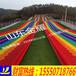 深得用戶好評的彩虹滑道大型景區網紅游樂項目七彩滑道滑草設備