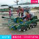 游樂坦克車全自動履帶游樂坦克車游樂兒童小坦克價格