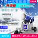 買到即是賺到國產造雪機甘肅張掖滑雪場人工造雪機單臺覆蓋面積