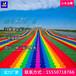 好看又好玩的彩虹滑道景區七彩滑道網紅彩虹滑梯引流盈利好項目