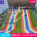 景區生態園彩虹滑道施工規劃彩虹滑道游樂項目七彩滑梯冬天可鋪雪的網紅項目