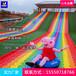 彩虹滑道技術標準七彩滑道熱門項目彩虹滑道優質供應商