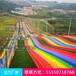 津南投資彩虹滑道需要多少錢90米的七彩滑道鋼構成本七彩滑道價格