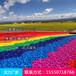 彩虹滑道出售湖北鄂州彩虹滑道七彩滑道色彩多種多樣
