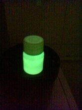 手机壳专用夜光材料夜光粉夜光光变膜两种变色效果