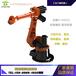 直销工业六轴关节机器人