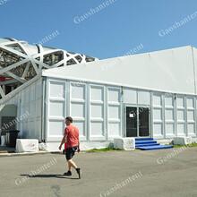 北京户外安检篷房定制、铝合金结构欧式帐篷、高山篷房图片