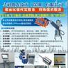 深圳便携式分体式手持式飞行式流水线式激光镭雕机