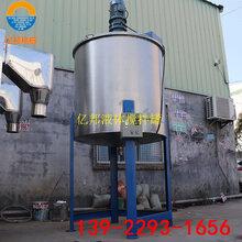 廠家直銷多功能不銹鋼化工液體攪拌罐量大從優圖片