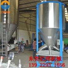 ?#27605;?#24191;西大型立式拌料机储料罐塑料搅拌混料机图片