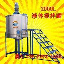 江西立式液体搅拌机不锈钢匀速快速搅拌罐耐腐蚀搅拌罐图片