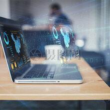 義烏風清揚APP軟件開發+微信公眾號小程序商城平臺開發