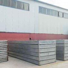 钢骨架轻型屋面板新型楼层板自重轻质环保性能好图片