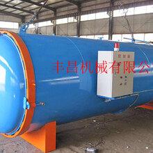 炭化罐竹木炭化罐木材防腐处理设备真空压力浸渍罐