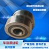 厂家直销滚丝轮高强度蜗杆滚丝轮T型螺纹可定制