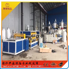 树脂瓦设备_合成树脂瓦设备价格