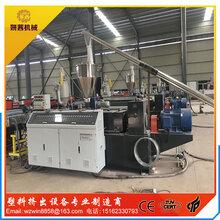 合成树脂瓦机器新型仿古合成树脂瓦机器