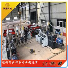 树脂瓦机器_竹节型合成树脂瓦机器